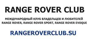 Rangeroverclub.su