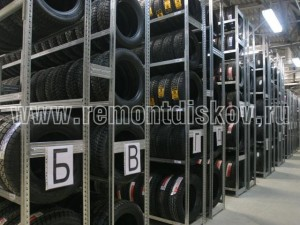 Сезонное хранение шин, хранение колес