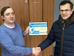 profshinservis_priz1